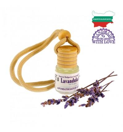 Натурален лавандулов парфюм за кола