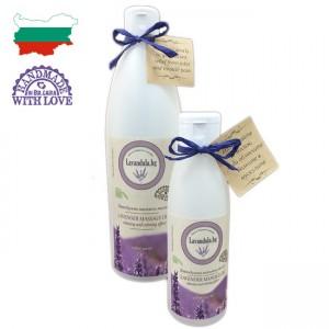 massage-oil-0il-lavender