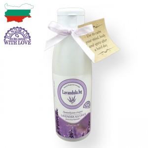 lavender-alcohol