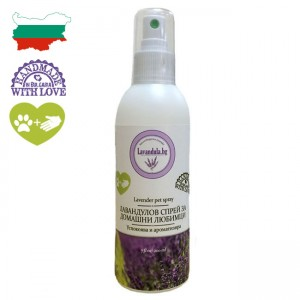 lavender-pet-spray