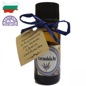 lavender-bath-oil